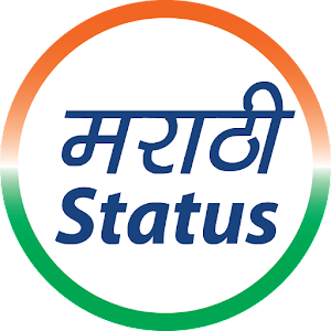Status in Marathi for PC and MAC