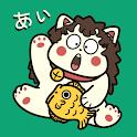 Japanese Letter -Learn Hiragana Katakana kanji icon