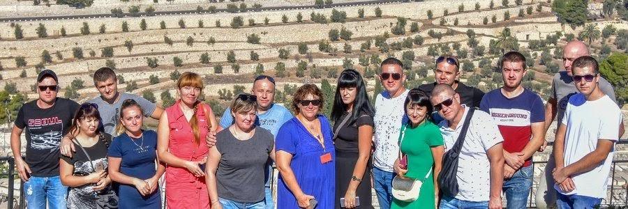Экскурсия с гидом Фиалковой в малой группе в Иерусалиме и Вифлееме
