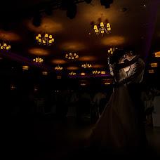 Wedding photographer Vladut Tiut (tiutvladut). Photo of 16.03.2018