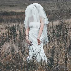 Wedding photographer Stepan Isaakov (Gargonit82). Photo of 29.04.2015