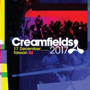 Creamfields Taiwan