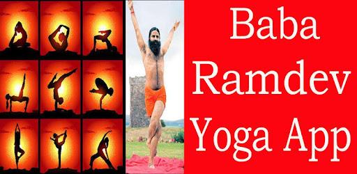Baba Ramdev Yoga App In Hindi Video