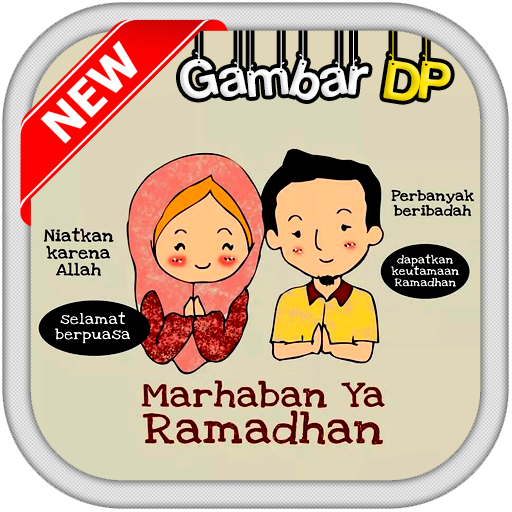 DP Bulan Puasa Ramadhan 2016