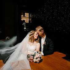 Wedding photographer Andrey Vasiliskov (dron285). Photo of 31.10.2018