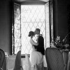 Photographe de mariage Veronika Rayno (Bearmooseandfox). Photo du 04.05.2017