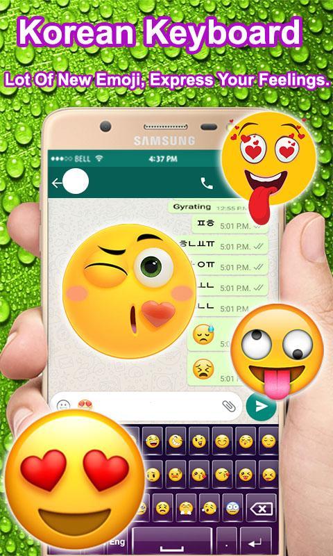 Fancy Korean keyboard 2018: Easy Korean App 1.2 screenshots 2