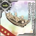 大発動艇(II号戦車/北アフリカ仕様)