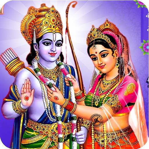 App Insights Sita Ram Wallpaper