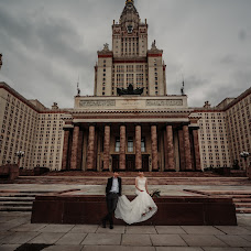 Wedding photographer Viktor Babincev (BVGDrug). Photo of 02.09.2018