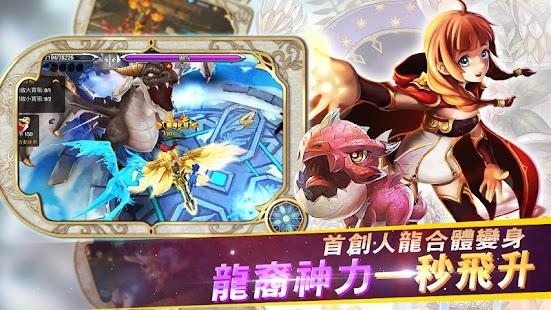 巴哈姆特之魂-禁忌の人龍之戀 Screenshot