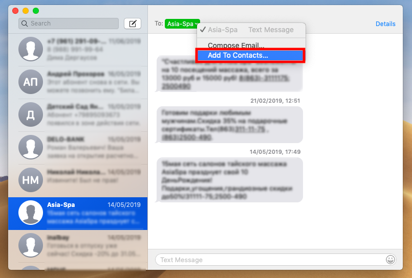 Add a contact to your address book - iMessage on Mac<br>