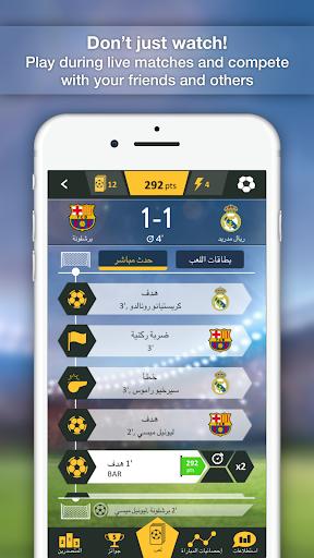 Sportimo  screenshots 3