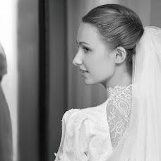 Wedding photographer Viktor Piktor (VICTORPICTOR1983). Photo of 30.07.2015