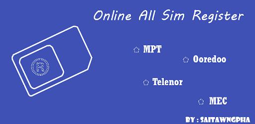 Sim Register » Download APK » 1 8