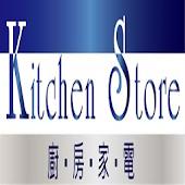 Tải Game Kitchen Store廚房家電