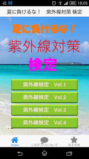小学生の勉強・学習 おすすめアプリランキング | Androidアプリ -Appliv
