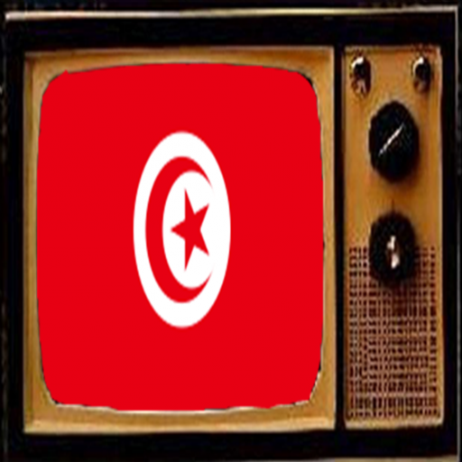 TV From Tunisia Info
