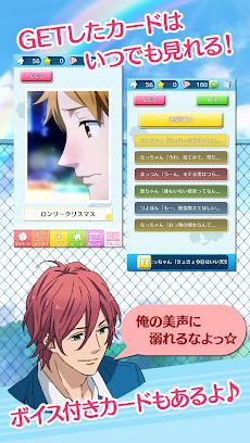 虹色デイズ ~虹色☆コレクション~のおすすめ画像4