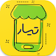فروشگاه آنلاین تیار TiyarOnline - TiyarMarket Download for PC Windows 10/8/7