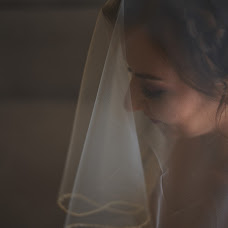 Wedding photographer Andreea Raduta (epspictures). Photo of 27.07.2018