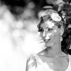 Fotógrafo de bodas Fotografía Difusa (fotografiadifus). Foto del 16.09.2016
