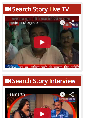 Search Story news TV