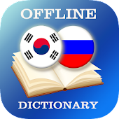 Korean-Russian Dictionary