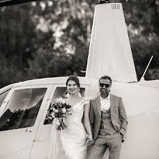 Wedding photographer Elena Trofimova (trofimovaelena). Photo of 04.09.2018