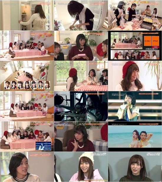(TV-Variety)(720p) SKE48のホームパーティー!! でら騒ぎだぎゃSP 180113
