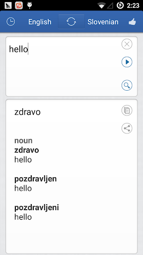 スロベニア語英語翻訳