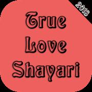 Shayari 2018 New