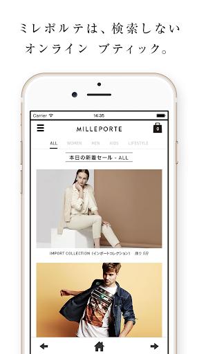 ミレポルテ公式サイト「MILLEPORTE」
