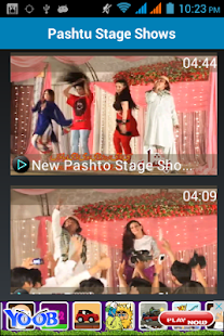 Pashto Stage Shows Dance UAE- screenshot thumbnail