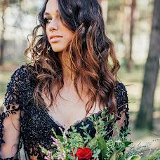 Wedding photographer Yuliya Krutya (Vivo). Photo of 15.05.2016
