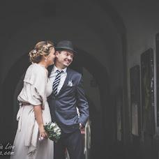 Wedding photographer Anastasiya Lion (shishiga84). Photo of 13.12.2017