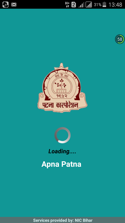 Apna Patna- screenshot