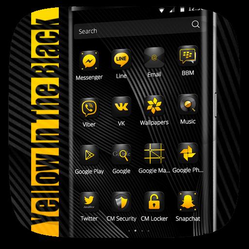 ゴールデンブラックビジネススタイル 商業 App LOGO-硬是要APP