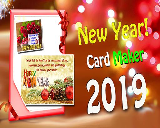Happy New Year GIF 2019 3.0 screenshots 8