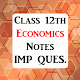 Class 12 Economics Exam Guide 2019 (CBSE Board) Download on Windows
