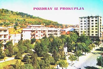Photo: Прокупље-Центар