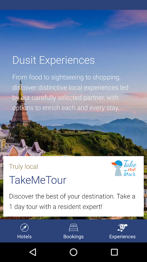 Dusit Hotels & Resorts- screenshot