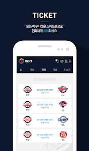 KBO screenshot 2