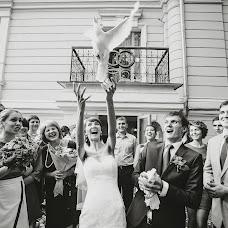 Wedding photographer Ira Makarova (MakarovaIra). Photo of 16.07.2015