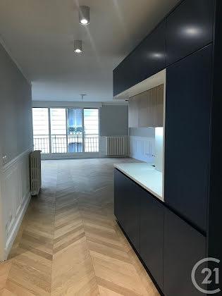Vente appartement 2 pièces 75,6 m2
