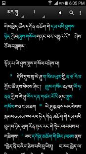 Central Tibetan Bible (CTB) - náhled
