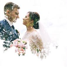 Fotograful de nuntă Olga Rascvetaeva (labelyphoto). Fotografia din 07.07.2019