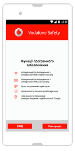 Vodafone Safety- screenshot thumbnail
