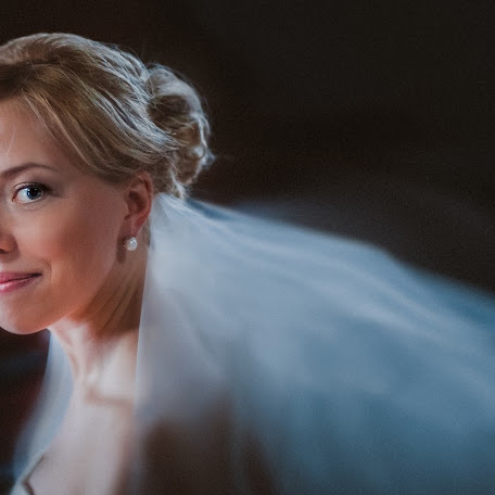 Wedding photographer Olga Rychkova (RichkovaOlga). Photo of 16.03.2014