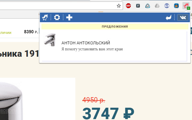 azorina.ru